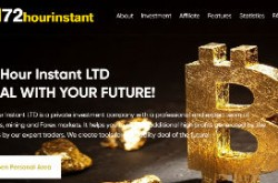 Invest site 72hourinstant - Status Scam - start 2020-05-13 - plan 1.43% HOURLY FOR 72 HOURS